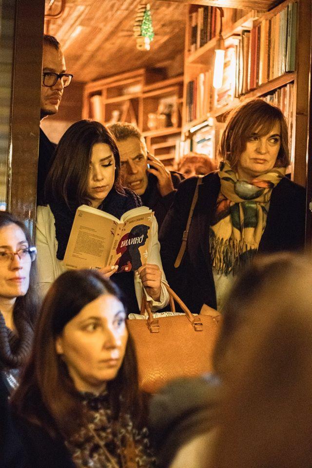 """Промоција на """"Вилино"""" – новиот роман на Винка Саздова"""