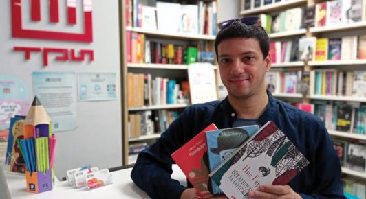 Три предлози од нашите книжари