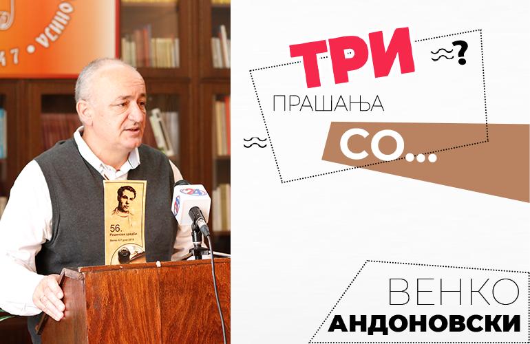"""Венко Андоновски: """"Домот не е некаде, туку е со некого"""""""