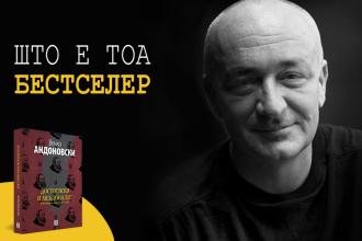 ОД СВЕТСКА КОН ГЛОБАЛИЗАЦИСКА КНИЖЕВНОСТ